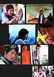 向井理 FLAT [DVD]