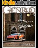 GENROQ (ゲンロク) 2017年 8月号 [雑誌]