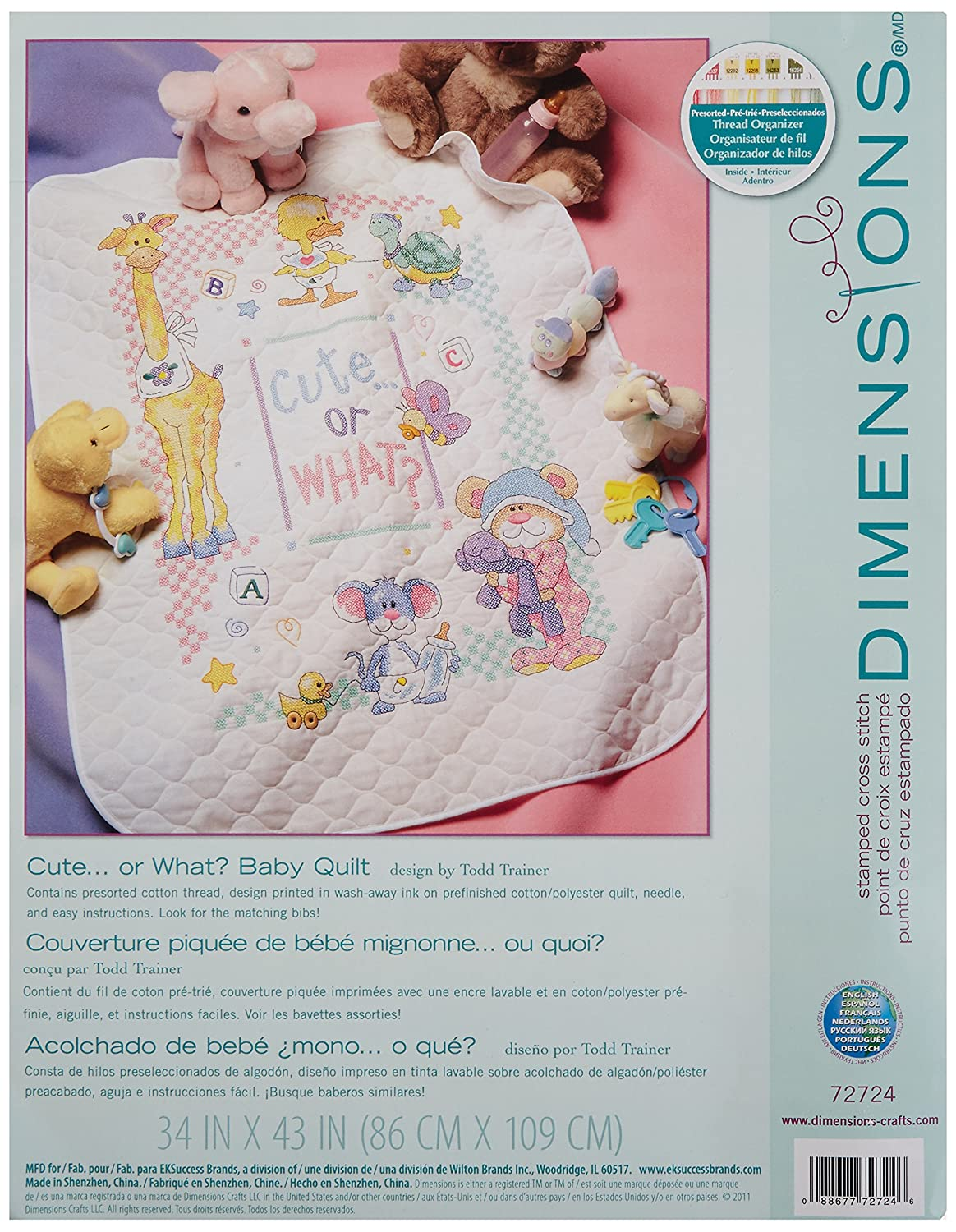 Dimensions Needlecrafts Stamped Cross Stitch, Cute or What 72724
