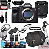 Sony Alpha a7R IV Mirrorless Digital Camera with 28-70mm Lens Bundle + Extreme Speed 64GB Memory (24 Items)