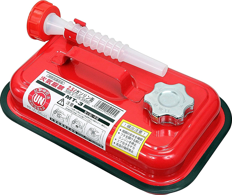 YAZAWA  矢澤産業  ガソリン携帯缶 ミニタンク 2.5L  品番  MT3