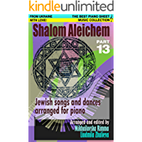 Shalom Aleichem – Piano Sheet Music Collection Part 13 (Jewish Songs And Dances Arranged For Piano) book cover