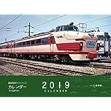 2019年ワイド版カレンダー 国鉄電車ガイドブックカレンダー[形式図付き]