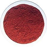 Paprika Pulver 1 kg 1000 g EDELSÜSS 80A ~ gentechnisch unverändert ~ unbestrahlt ~ unbegast ~ Premium Spitzenqualität PEnandiTRA®