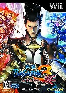 Amazon com: Sengoku Basara 3 Utage [Japan Import]: Video Games