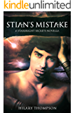Stian's Mistake: Starbright 0.5 (Starbright Series)