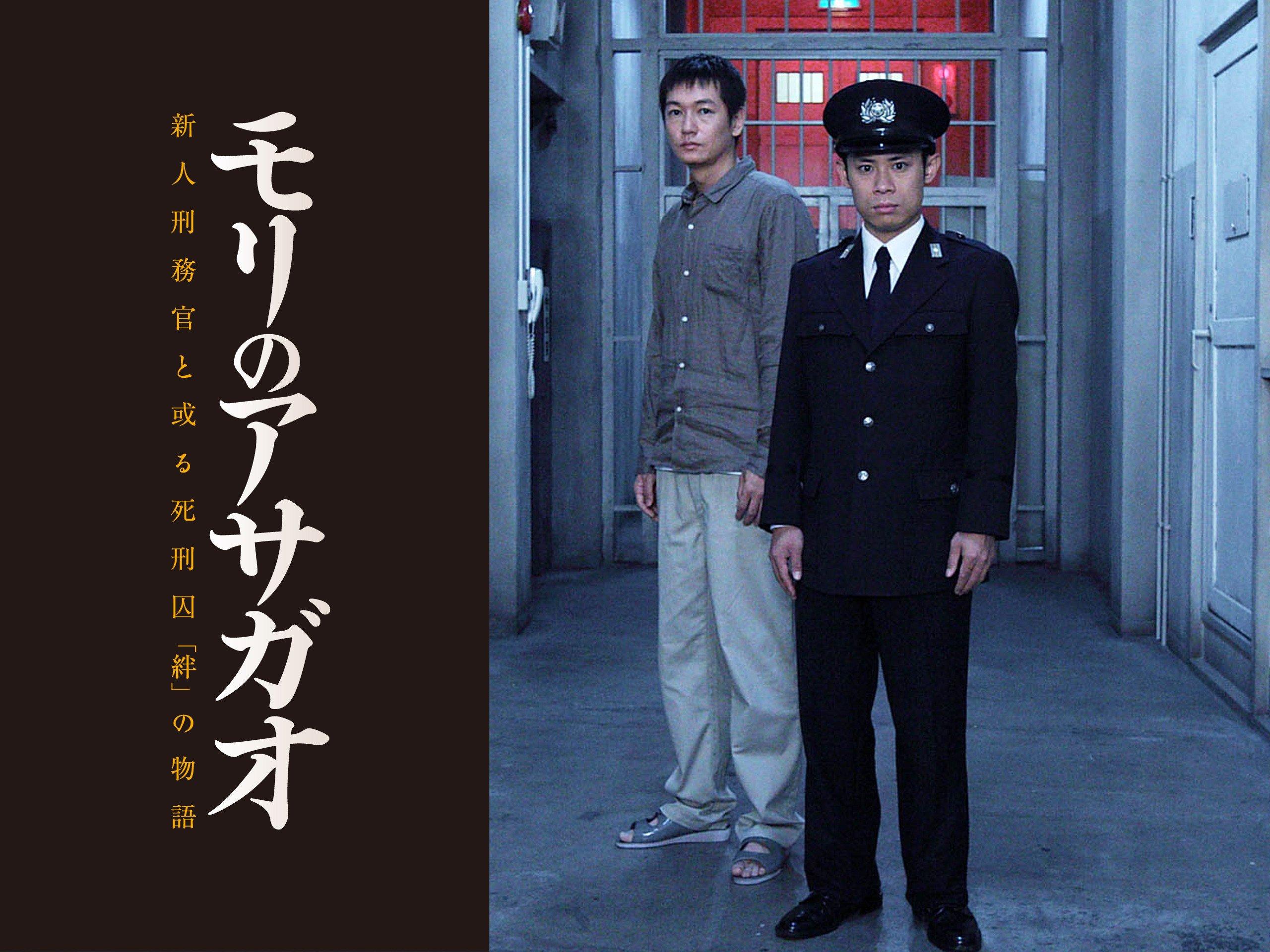 Amazon.co.jp: モリのアサガオ【...