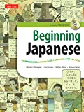 Beginning Japanese Textbook: Revised Edition: An Integrated Approach to Language and Culture (CD-Rom included)