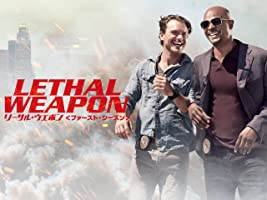 LETHAL WEAPON/リーサル・ウェポン<ファースト・シーズン>(字幕版)