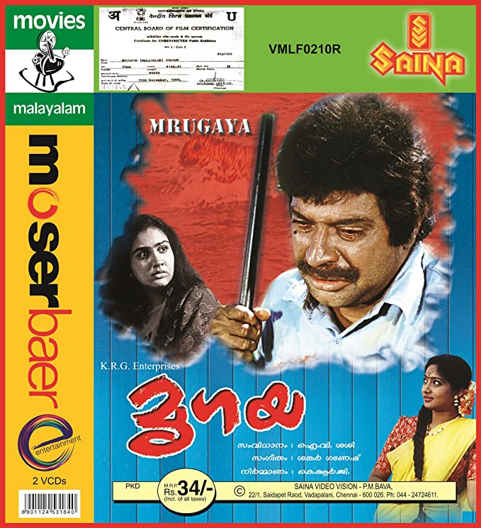 Amazon in: Buy Mrugaya DVD, Blu-ray Online at Best Prices in India