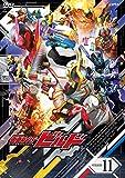 仮面ライダービルド VOL.11 [DVD]
