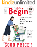 LaLaBegin (ララビギン) 6・7 2016 [雑誌]