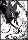電撃4コマ コレクション 放課後プレイ High Heels (電撃コミックスEX)