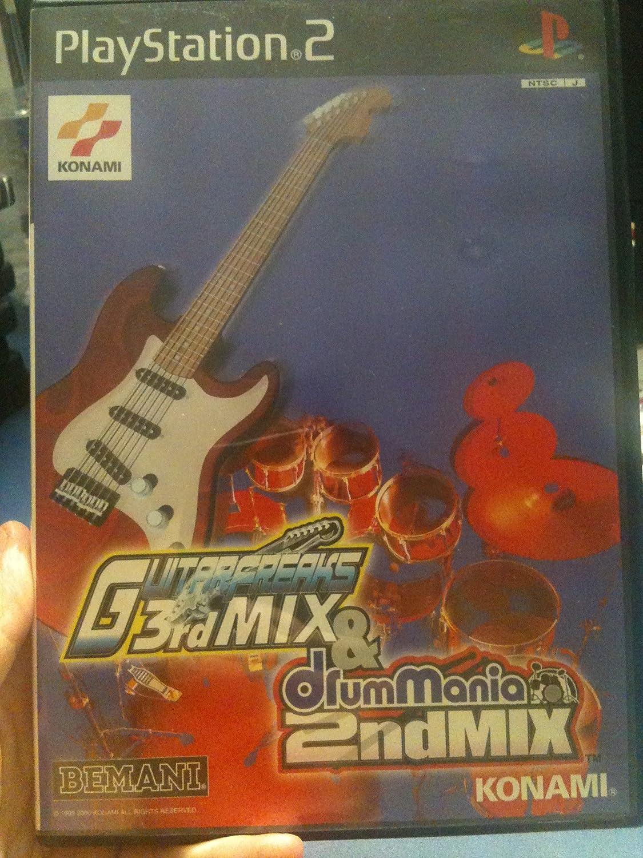 ギターフリークス3rdMIX&ドラムマニア2ndMIX B00005QBLR