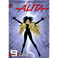 Battle Angel Alita Vol. 9 (English Edition)