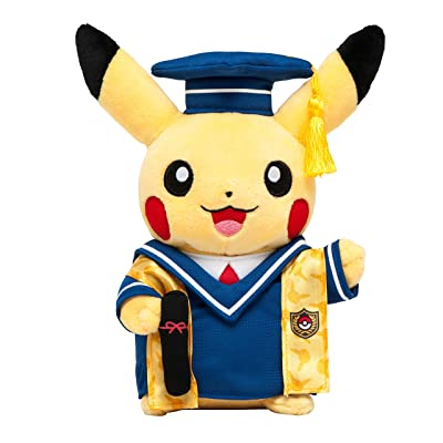 Pokemon Japan Center Original Stuffed Monthly Pikachu 2016 MarchAF27 by Pok????mon: Toys & Games