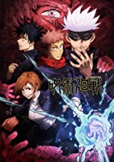 呪術廻戦 【Amazon限定】Vol.2