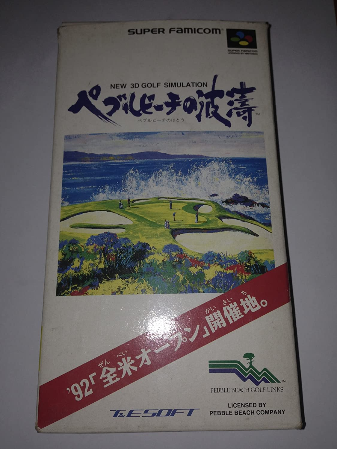 New 3D Golf Simulation: Waialae no Kiseki [Super Famicom] [Import