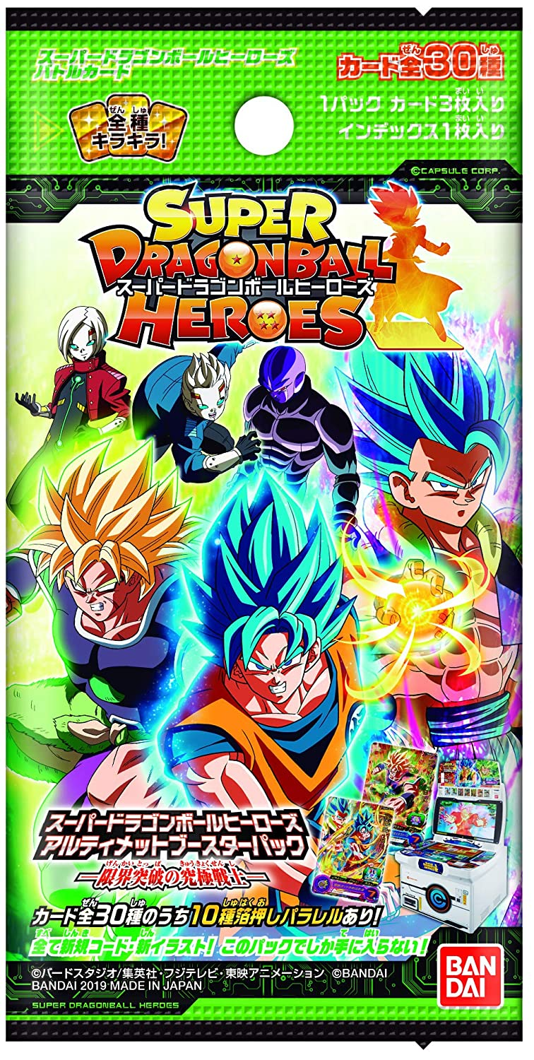 Super Dragon Ball Heroes Ultimate Booster Pack-Power of ...