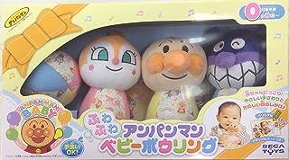 Anpanman Anpanman baby bowling fluffy (japan import)