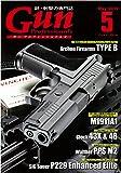 月刊Gun Professionals2019年5月号