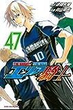 エリアの騎士(47) (週刊少年マガジンコミックス)