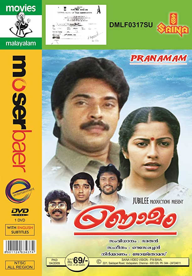 Amazon in: Buy Pranamam DVD, Blu-ray Online at Best Prices in India