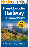 Trans-Mongolian Railway: 101 Common Phrases: Including Russian, Mongolian & Chinese (English Edition)