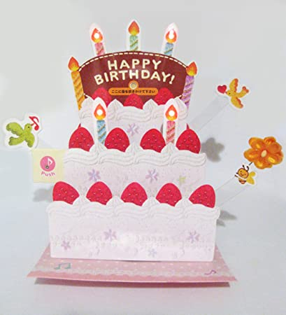 Amazoncom Birthday Cake blow out candles Lights Melody Pop