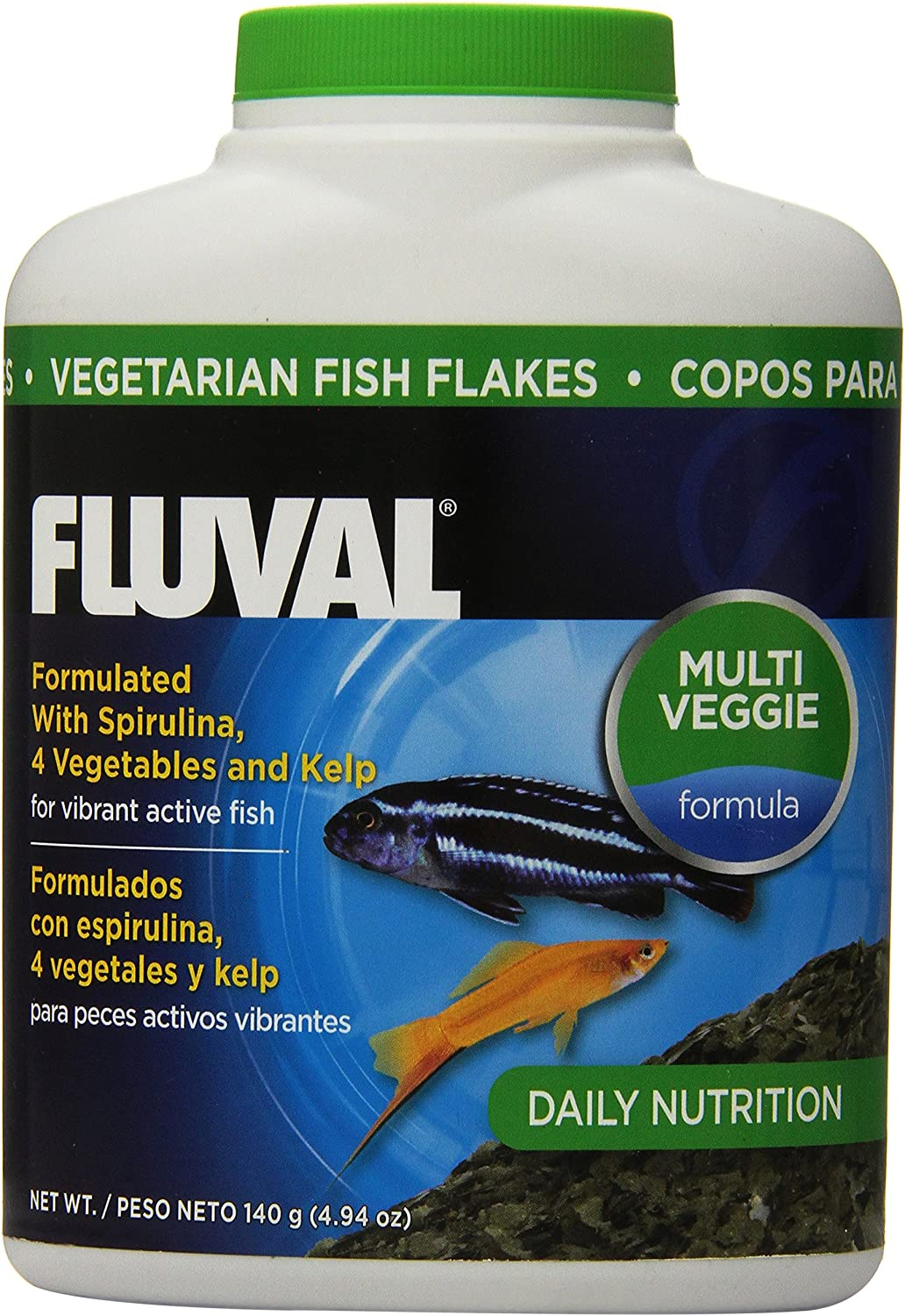 Fluval Hagen 35gm Vegetarian Flakes Fish Food