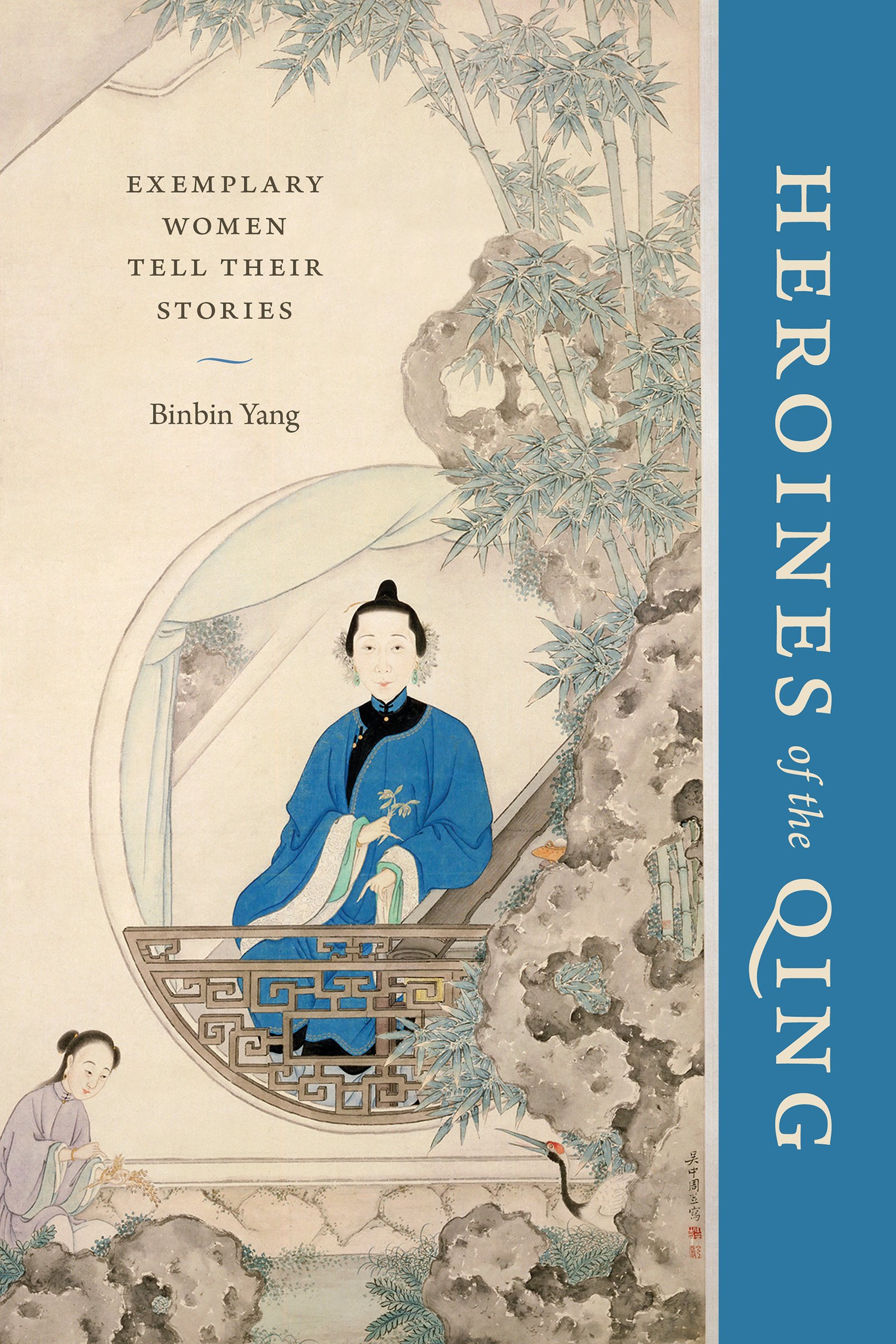 Heroines of the Qing: Exemplary Women Tell Their Stories (Modern Language Initiative Books) by University of Washington Press