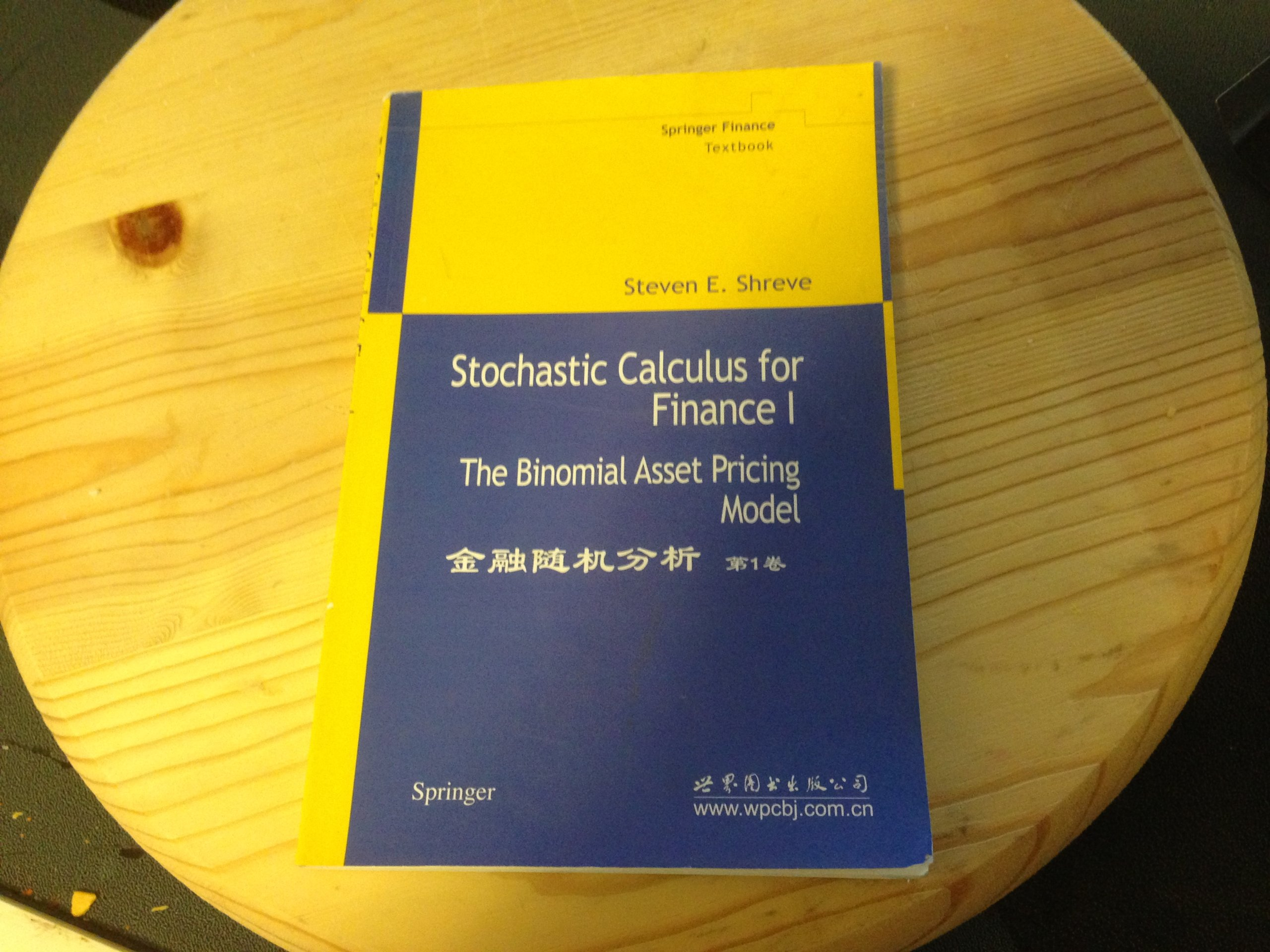 Download Stochastic Calculus for Finance I: The Binomial Asset Pricing Model ebook