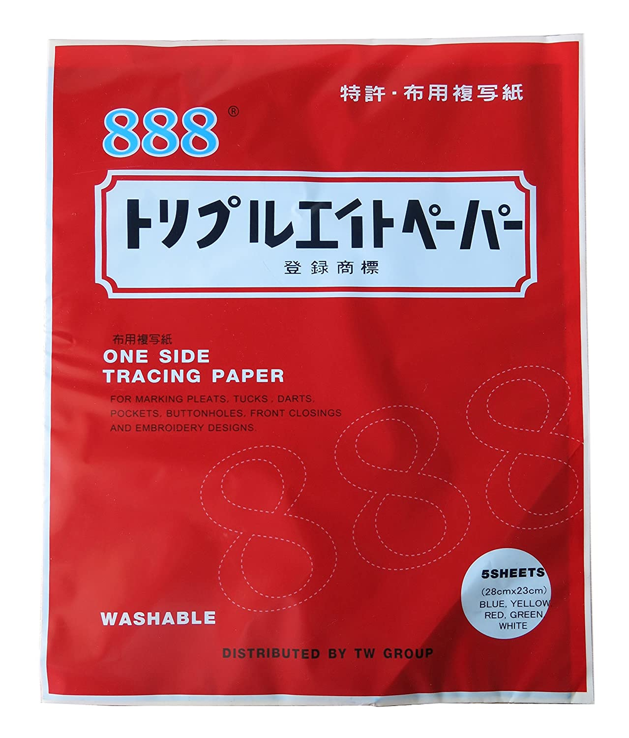 PH PandaHall 10 Sheets 5-Color Transfer Tracing Paper Transfer Copier Paper Sheets Printer Marking Sewing Fabric Craft Sewing DIY Pattern Making Paper