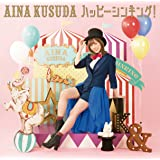 【Amazon.co.jp限定】ハッピーシンキング! (初回限定盤A) [CD+DVD] (ブロマイド(Amazon ver.)付)