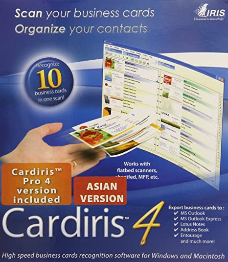 Cardiris pro 4 asian amazon software image unavailable reheart Image collections