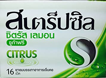 Strepsils Citrus Lemon (Sugar Free) 16 Lozenges