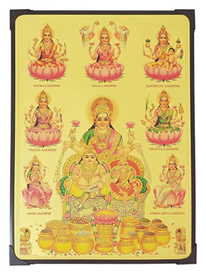 Buy Lord Kubera Lakshmi Photo Beading Frame ( 30.5 cm x 22.5 cm x 1 ...