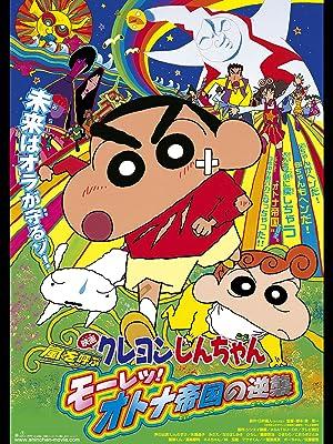 Amazon.co.jp: 映画クレヨンしん...