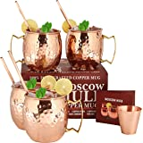 A29 Moscow Mule 100 % Solid Pure Copper Mug / Cup (16-Ounce / Set of 4 Hammered) Nickel Lined with BONUS Shot Glass and Free Recipe Booklet