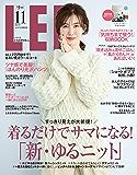 LEE (リー) 2019年11月号 [雑誌]