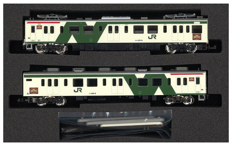 グリーンマックス Nゲージ 4655 JR107系 0番代 旧塗装 (日光線ロゴ入り) 基本2両編成セット (動力付き) (塗装済完成品) B00P20UEAY
