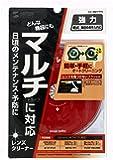 サンワサプライ マルチレンズクリーナー(乾式) CD-MDV9N
