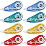 Stationery Island Correction Tape 5mx5mm – Correction Mouse Pack of 8