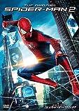アメイジング・スパイダーマン2TM [SPE BEST] [DVD]