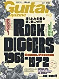 Guitar magazine (ギター・マガジン) 2018年 3月号 (小冊子付) [雑誌]