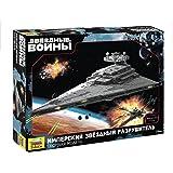 Star wars スター・ウォーズ Imperial Star Destroyer 9057 インペリアル級スター・デストロイヤー、組み立て代のモデル by Zvezda LLC model kit