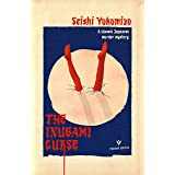The Inugami Curse (Pushkin Vertigo)
