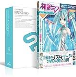 CLIP STUDIO PAINT PRO 初音ミク イラストメイキングブック モデル
