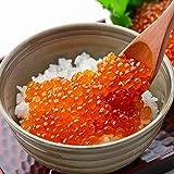 愛名古屋 いくら醤油漬け 1kg (250gx4P) 冷凍 鱒卵 小分け ギフト