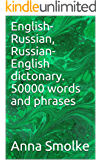 English-Russian, Russian-English dictonary. 50000 words and phrases